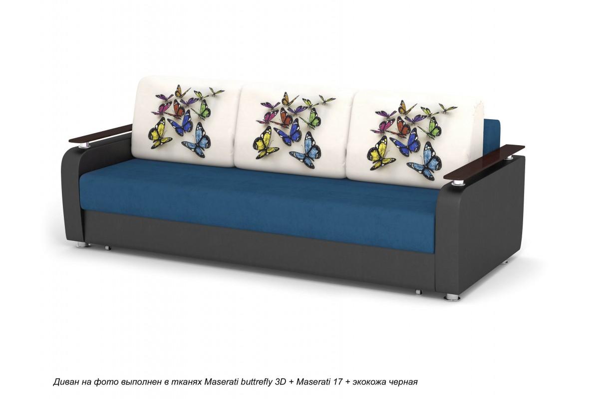 3d диван в Москве