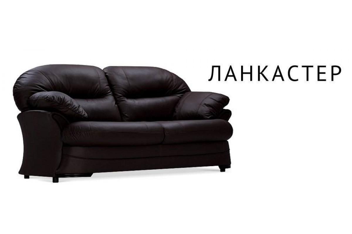 Диваны из натуральной кожи в Московск.обл с доставкой