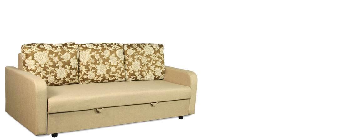 диван для маленькой комнаты купить