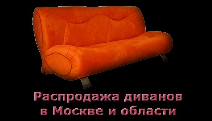 Кровать от производителя  с скидкой